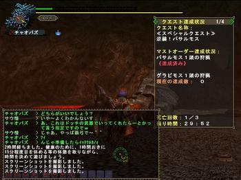 mhf_20080329_160100_381.jpg