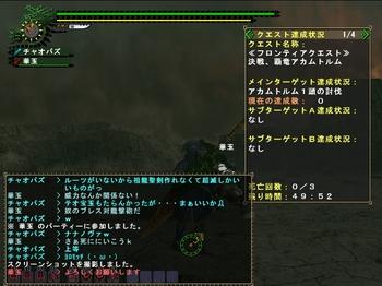 mhf_20080330_194559_366.jpg