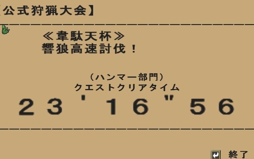 mhf_20100312_145821_279.jpg